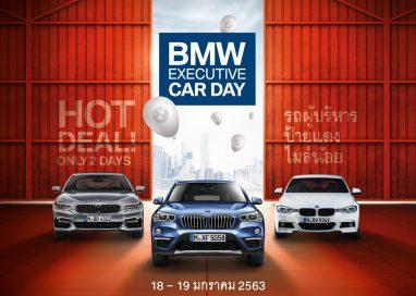 บีเอ็มดับเบิลยู ประเทศไทย ยกทัพรถยนต์มือสองคุณภาพเยี่ยมกว่า 100 คันสู่งาน BMW Executive Car Day