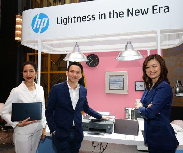 HP Elite Dragonfly คอนเวอร์ติเบิลพีซี และเครื่องพิมพ์ HP Neverstop Laser