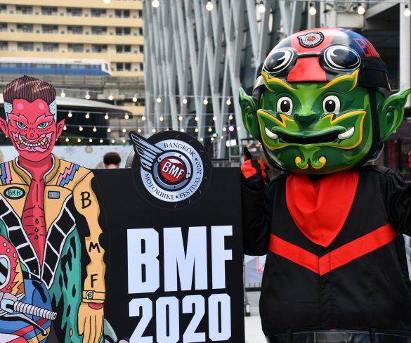 """เปิดฉาก """"BMF 2020""""  เริ่ม 15-19 มค. นี้ ที่เซ็นทรัล เวิลด์"""