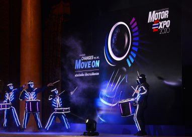 """แนวคิด """"MOTOR EXPO 2020"""" """"พร้อมขับเคลื่อน ไปในความเปลี่ยนแปลง"""""""