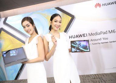 หัวเว่ยเปิดตัวทัพสมาร์ทดีไวซ์  แล็ปท็อป HUAWEI MateBook D15  HUAWEI MediaPad M6 และสมาร์ทโฟน HUAWEI Y7p