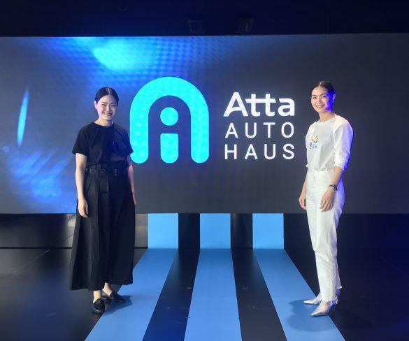 """เบนซ์ตลิ่งชัน เดินหน้าสู่วิสัยทัศน์ Innovative Automobile Dealer เปิดตัว """"แอทต้า ออโต้เฮ้าส์"""""""