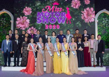 """""""น้องแพม-สุชานุช ธรรมวงค์"""" คว้าตำแหน่ง Miss Motor Show 2020"""