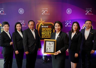 กรุงศรี ออโต้ ตอกย้ำแบรนด์ผู้นำสินเชื่อยานยนต์  คว้ารางวัล Thailand's Most Admired Brand ต่อเนื่องปีที่ 8