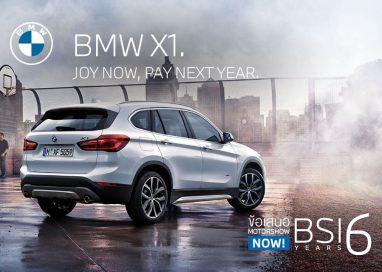ขับ BMW X1 ฟรีตลอดปี พร้อมรับสิทธิ์พิเศษมากมาย เฉพาะที่ มิลเลนเนียม ออโต้ เท่านั้น