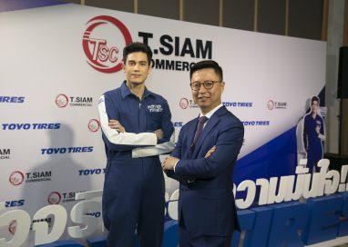 """""""โตโย ไทร์"""" เปิดตัว """"ซันนี่ สุวรรณเมธานนท์"""" แบรนด์พรีเซ็นเตอร์คนแรกในประเทศไทย"""