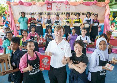 นิสสัน นำทัพเยาวชนไทยฉลองความสำเร็จครบรอบ 3 ปี ของโครงการพัฒนาภาวะผู้นำสำหรับเด็กและเยาวชน