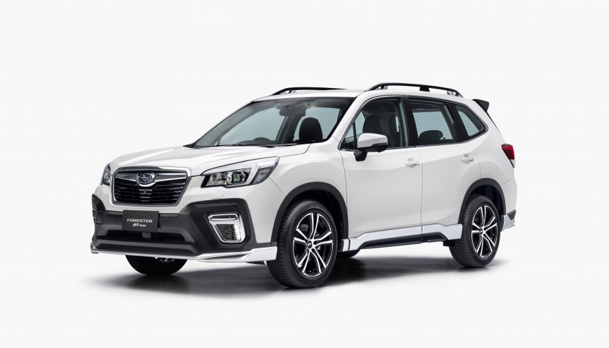 New Subaru Forester GT Edition l Beyond the Extraordinary