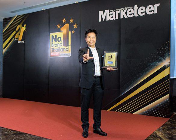ลามิน่าฟิล์มตอกย้ำแบรนด์ยอดนิยมอันดับ 1  คว้ารางวัล Marketeer No.1 Brand Thailand 2019-2020