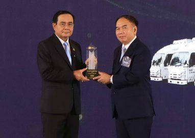 กลุ่มบริษัท วี. คาร์โก ปลื้มคว้า 2 รางวัลใหญ่ PM Award และ ELMA 2020