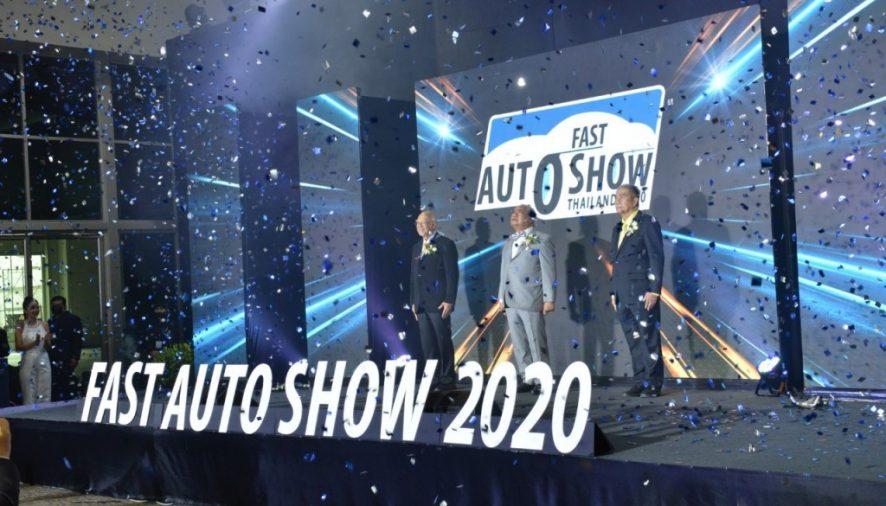 เปิดฉาก !! งาน Fast Auto Show Thailand 2020