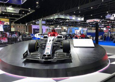 เปิดฉากอย่างเร้าใจ ! Motor Expo 2020