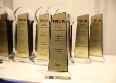 """""""ลามิน่า"""" ตอกย้ำความสำเร็จยิ่งใหญ่ ได้รับรางวัลธุรกิจยานยนต์ยอดนิยม หรือ TAQA Award 2020"""