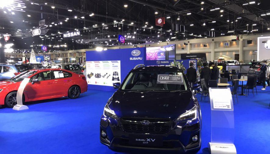 Subaru เปิดตัวออพชั่นชุดแต่ง XV ใหม่
