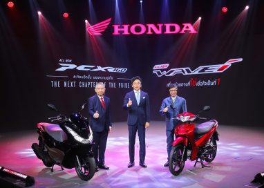 ฮอนด้าเตรียมเปิดตัวรถ 5 รุ่นตลอดปี 2021