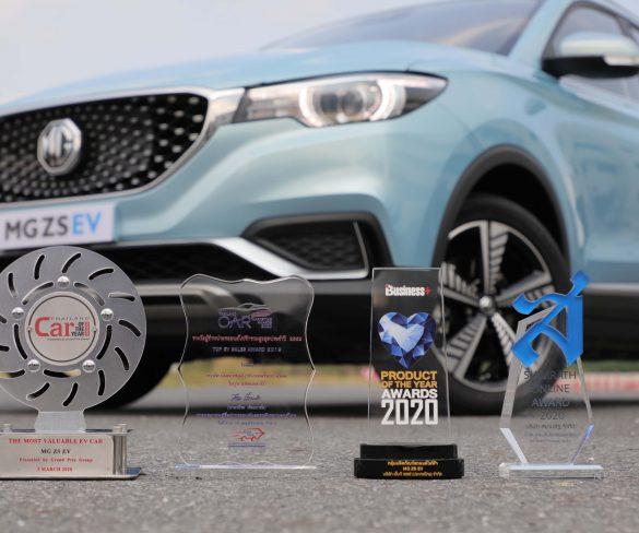 MG ZS EV รถยนต์พลังงานไฟฟ้า 100% ที่ได้รับความนิยมสูงสุด