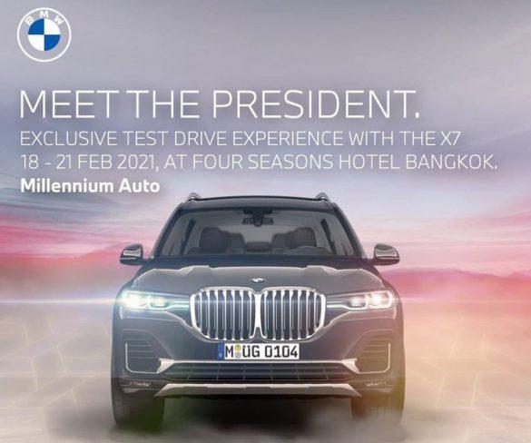 มิลเลนเนียม ออโต้ เขย่าบัลลังค์รถอเนกประสงค์ระดับผู้นำ  กับ BMW X7