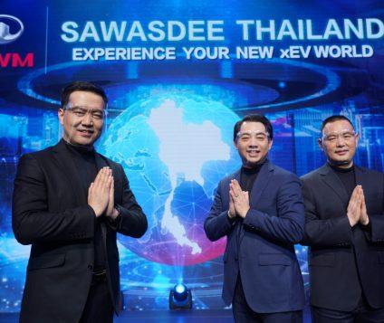 """เกรท วอลล์ มอเตอร์ เปิดตัวแบรนด์ในไทยอย่างเป็นทางการ ภายใต้แนวคิด """"SAWASDEE THAILAND – Experience Your New xEV World"""""""