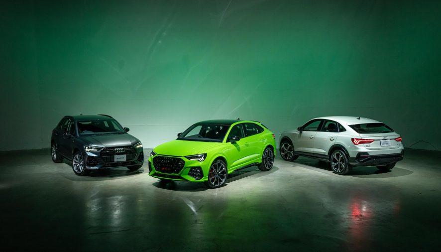 อาวดี้ เปิดตัว 3 รุ่นใหม่รวด สปอร์ต SUV ตัวโหด  The New Audi RS Q3 Sportback quattro