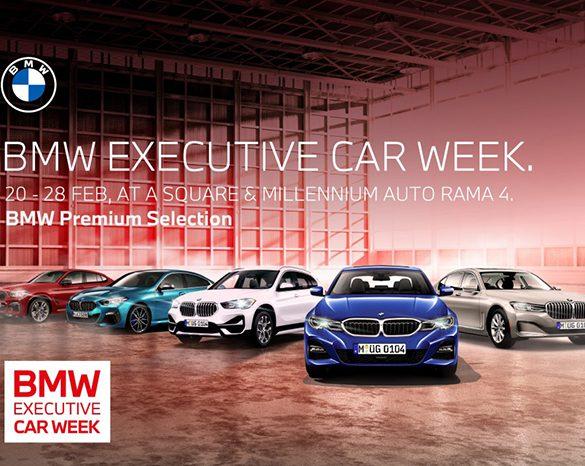 มิลเลนเนียม ออโต้ จัดมหกรรม 'BMW Executive Car Week'