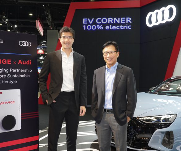 'ชาร์จ' ผนึก 'อาวดี้ ประเทศไทย' ขึ้นแท่นพันธมิตรด้านาการชาร์จรถพลังงานไฟฟ้า