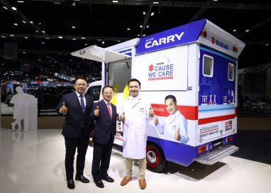 ซูซูกิเดินหน้าโครงการ SUZUKI Cause We Care พร้อมช่วยเหลือสังคมไทย