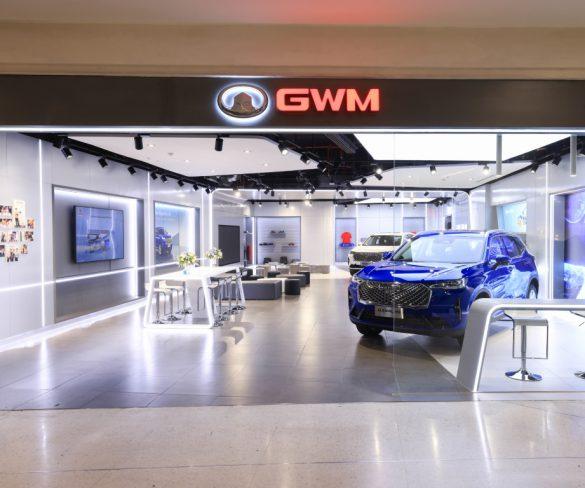 เกรท วอลล์ มอเตอร์ เปิด GWM Store แห่งแรกของโลกในประเทศไทย