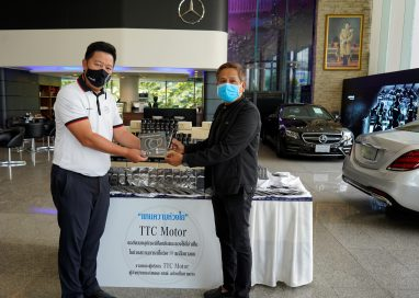 TTC Motor มอบอุปกรณ์ที่จำเป็นแก่สื่อมวลชนสายยานยนต์
