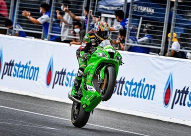 เลื่อน!!! ศึกสองล้อชิงแชมป์ประเทศไทย!! OR BRIC Superbike 2021