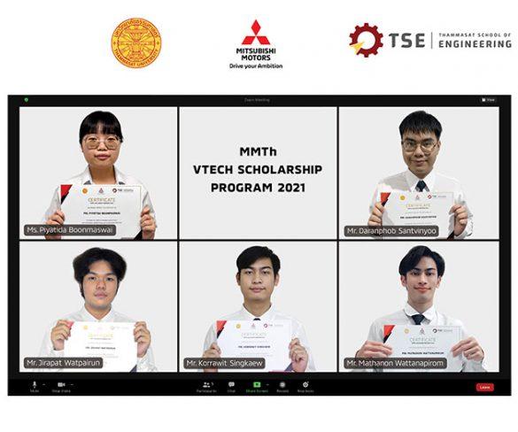 มิตซูบิชิ มอเตอร์ส ประเทศไทย  ไม่หยุดสนับสนุนการศึกษาสำหรับเยาวชนไทย แม้สถานการณ์โควิด-19