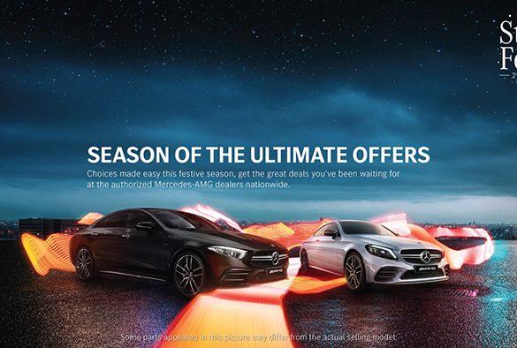 เมอร์เซเดส-เบนซ์ จัดแคมเปญ StarFest 2021: Season of the ultimate offers